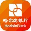 哈尔滨银行直销银行