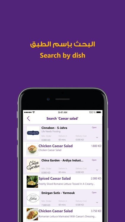 Cravez - Food Delivery screenshot-5