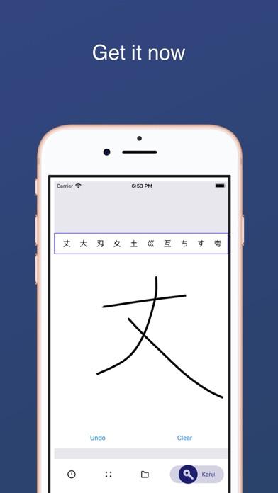 お元気 screenshot 3