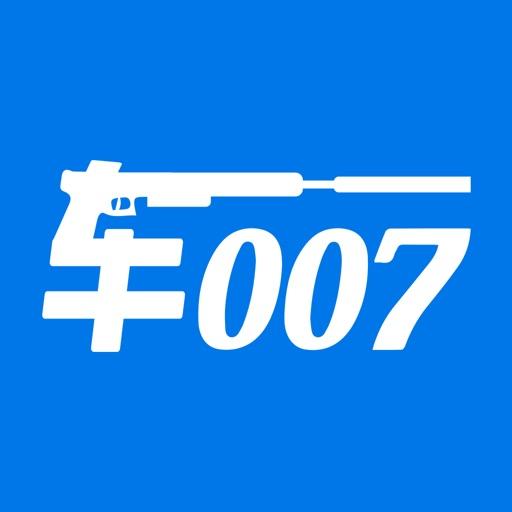 车007 - 助力二手车行业信息化
