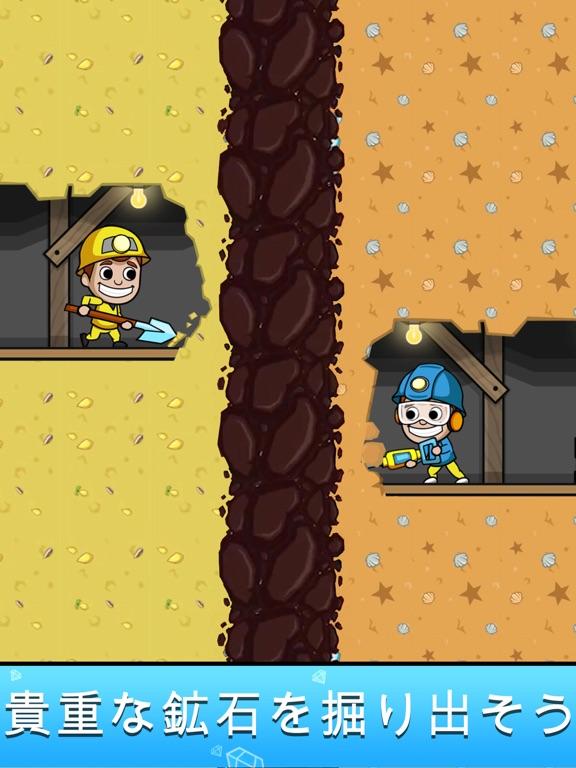 ざくざくキング:採掘王国 (Idle Miner T.)のおすすめ画像2