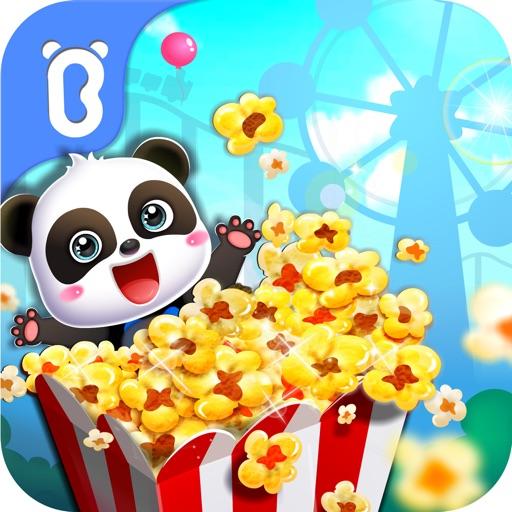 Panda's Carnival iOS App