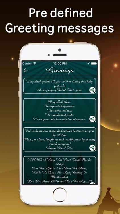 Eid Cards Maker & Greetings screenshot-3
