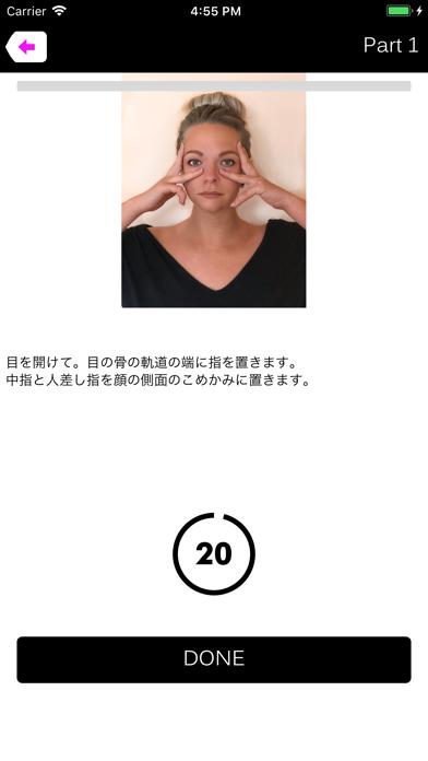 Facefitness-フェイスエクササイズのおすすめ画像4