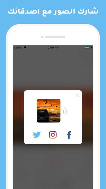 اندلسي : كتابة على الصور screenshot-9