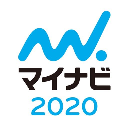 マイナビ2020 −就活準備・新卒情報アプリ−