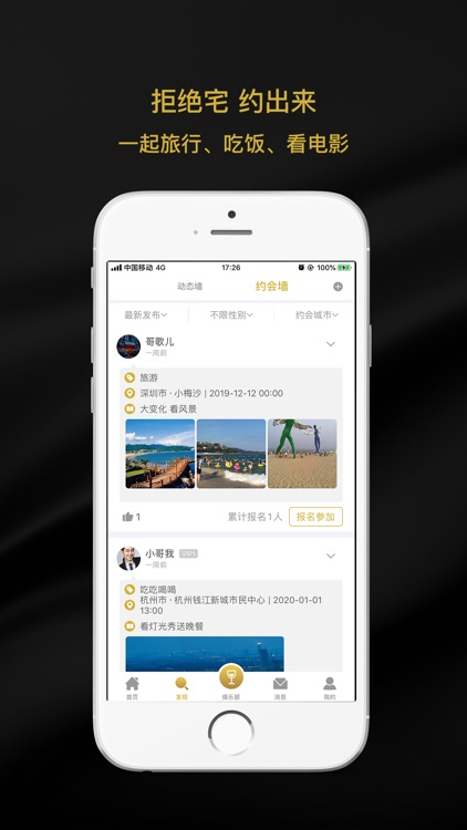 Kara-高颜值交友约会app screenshot-3