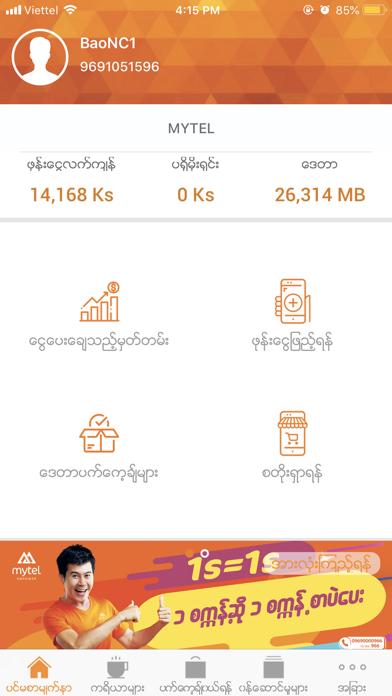 Negative Reviews: My Mytel - by TELECOM INTERNATIONAL MYANMAR CO