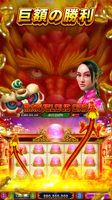 ギャラクシーカジノライブ - ベガススロット&テーブルゲーム ScreenShot0