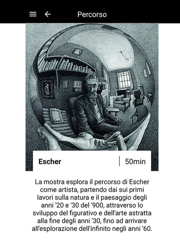 Mostra Escher screenshot 2