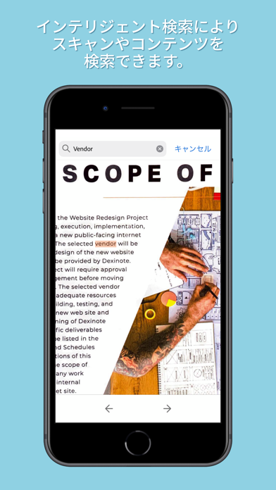 Adobe Scan: OCR 付 PDF スキャンカメラのおすすめ画像3