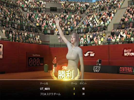 Ultimate Tennis - アルティメットテニスのおすすめ画像8