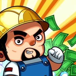 我要当首富:锤出一个亿