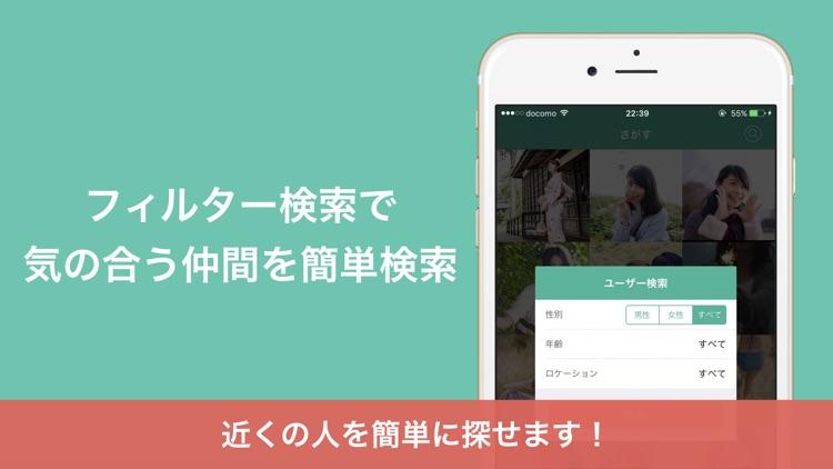 ひまトーク - 暇つぶしチャットアプリ screenshot-3