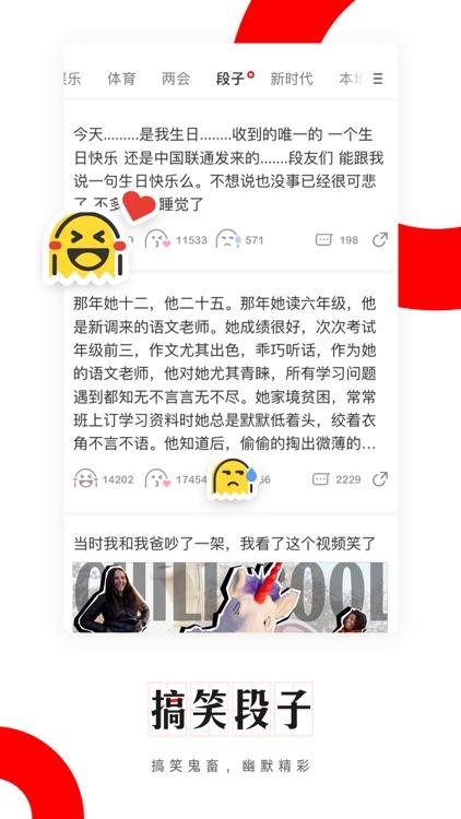 社会资讯_网易新闻-财经头条与社会热点资讯 by 网易