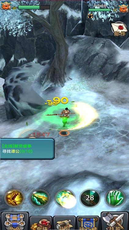 剑荡武林-正版国风武侠游戏 screenshot-5