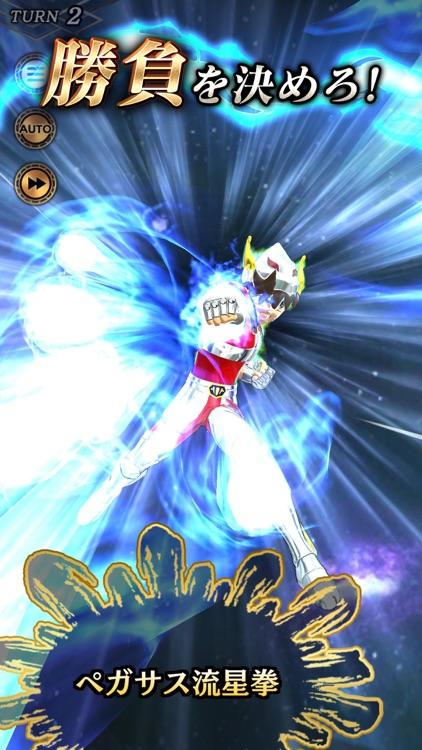 聖闘士星矢 シャイニングソルジャーズ screenshot-4