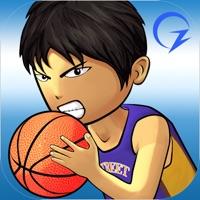 Street Basketball Association Hack Online Generator  img
