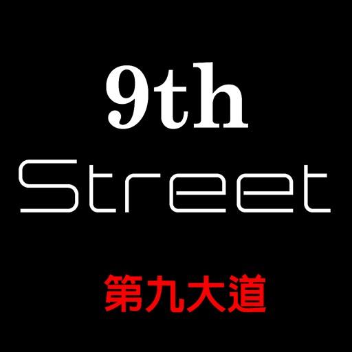 9th Street第九大道