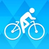 Bicycle ride tracker PRO - iPhoneアプリ