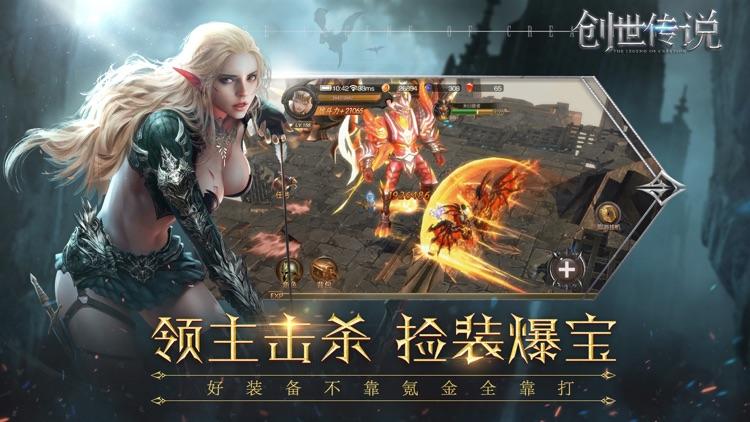 暗黑不朽 - 魔域地下城奇迹魔幻游戏! screenshot-8