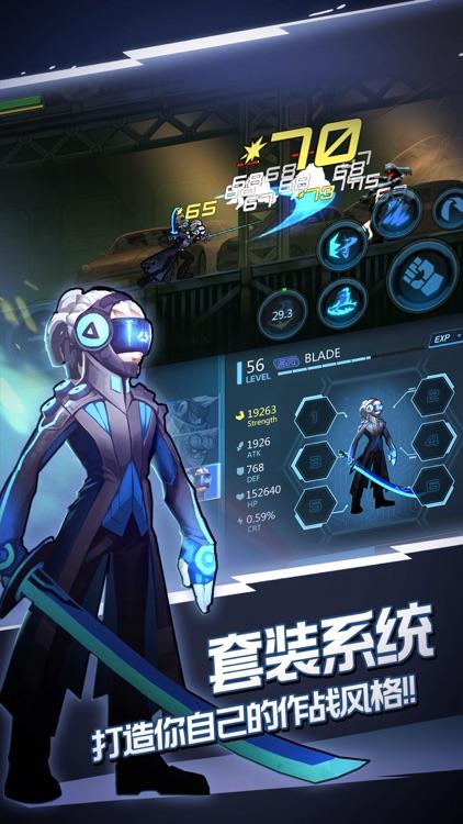 火柴人未来之战 - 动作冒险单机游戏 screenshot-4