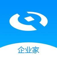 河南农信企业手机银行