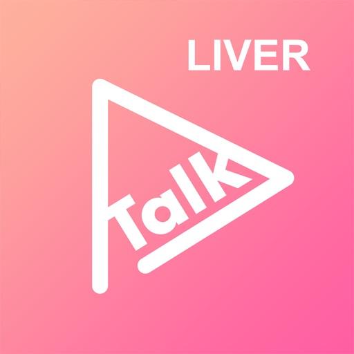 トークライバー - 業界1稼げるライブ配信