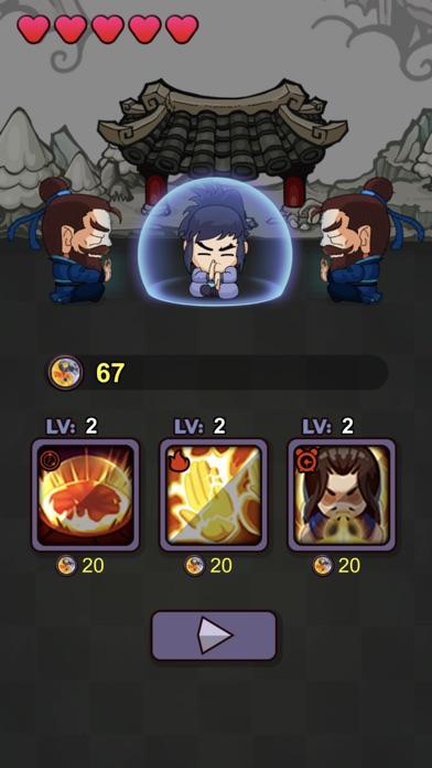 WuxiaWord-Martial World screenshot 6