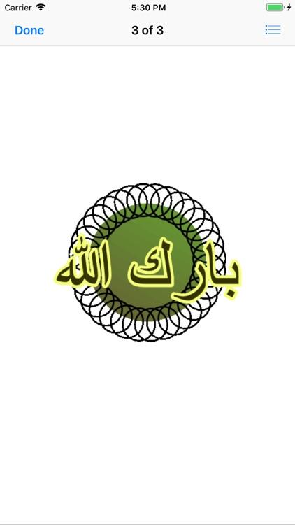 Muslims Daily Greetings Arabic screenshot-3
