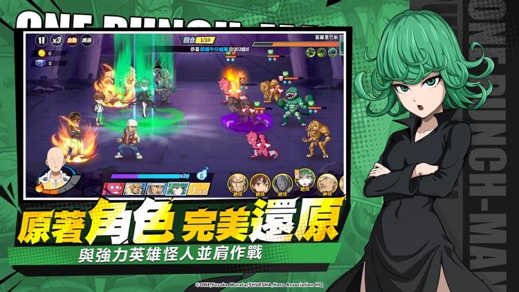 一拳超人:最強之男 screenshot-3