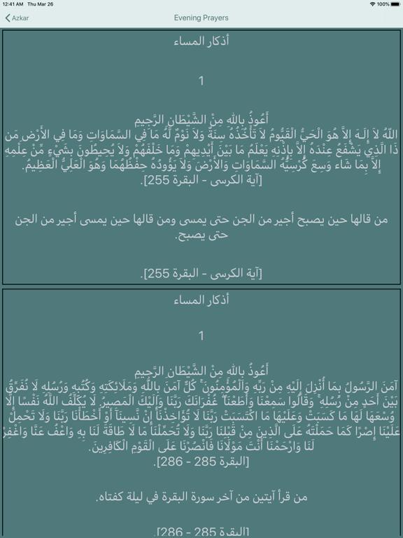 Islam-Pro screenshot 19