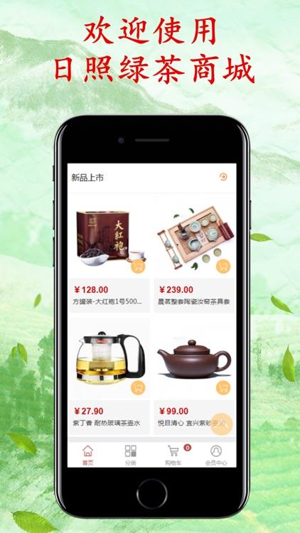 陆捌茶业-日照绿茶线上商城 screenshot-4