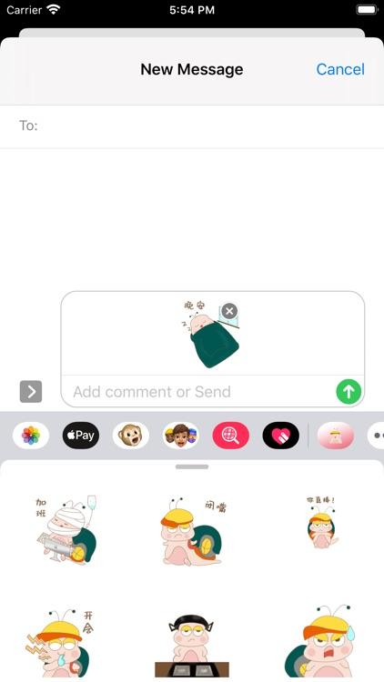 友只蜗牛 screenshot-3