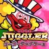 ゴーゴージャグラー2(GOGOジャグラー2)(北電子)の詳細