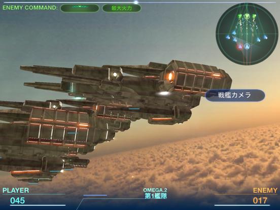 天空の艦隊クロニクル -空中戦艦フォーメーションバトル-のおすすめ画像6