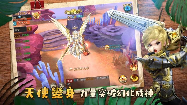 森之起源 screenshot-1