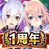 RPG イドラ ファンタシースターサーガ 本格RPGゲーム iPhone / iPad