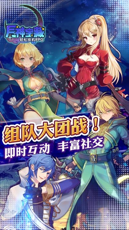 月神宝藏:幻想大陆 screenshot-4