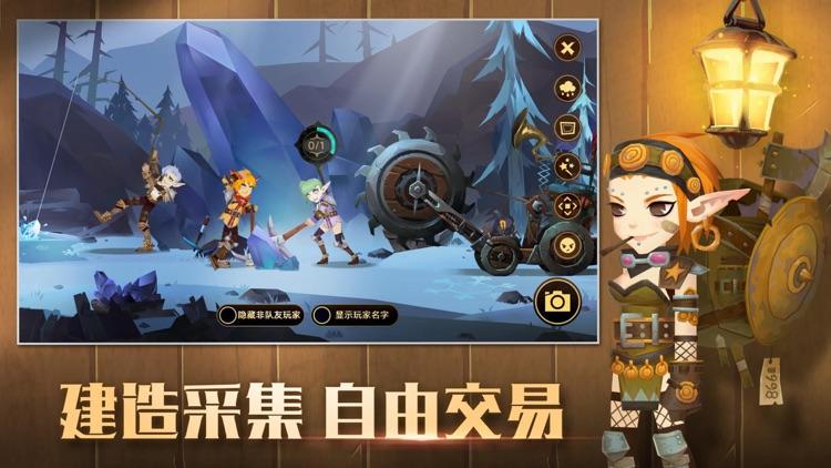 无尽远征 screenshot-5