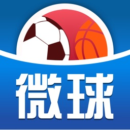 微球-体育比分直播社区