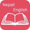 Nepali Eng Offline Dictionary