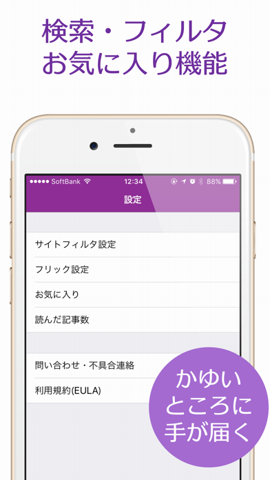 乃木坂速報 for 乃木坂46 screenshot1