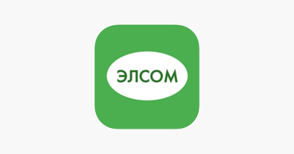 ЭЛСОМ 2.0 on the App Store