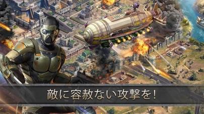 ダウンロード Zデー: 戦争ヒーローの戦国対戦バトルキングダム -PC用