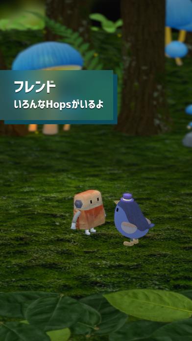 Hops - 木霊の旅のおすすめ画像6