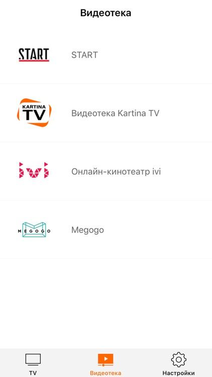 Kartina TV screenshot-7