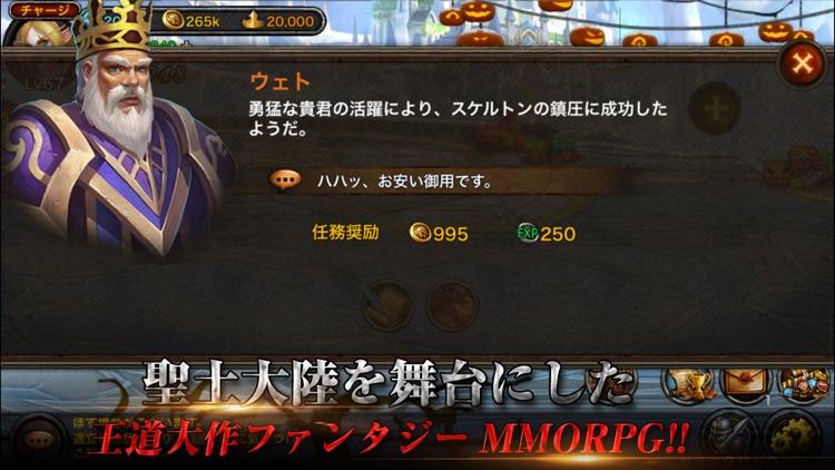 ドラゴンベイン screenshot-4