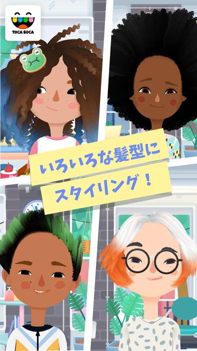 Screenshot for Toca Hair Salon 3 in Japan App Store