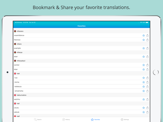 English Swahili Dictionary + screenshot 6